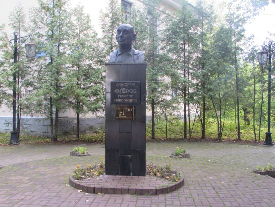 Bust of Flerov