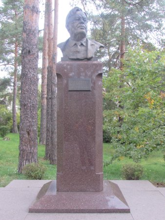 Bust of Bogolyubov