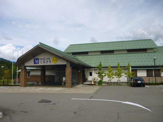 Bijin no Yu Shirotori