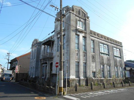 Kohno Ken'ichi Memorial Museum