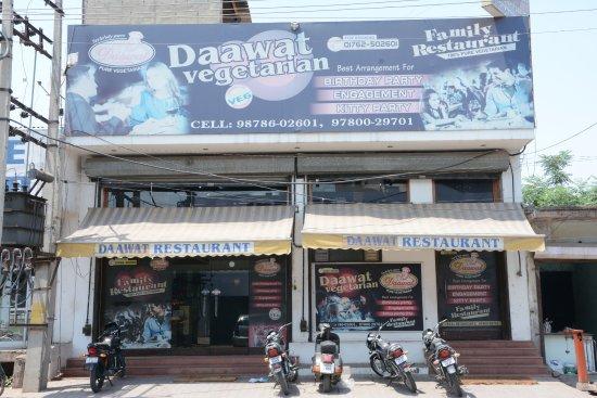 daawat restaurant rajpura my first choice review of daawat rh tripadvisor co za