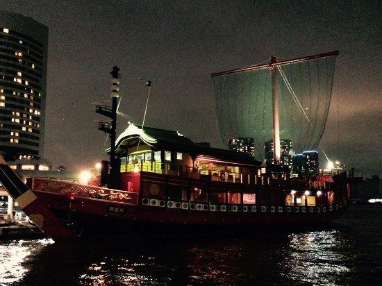Tokyo Bay Summer Cruise