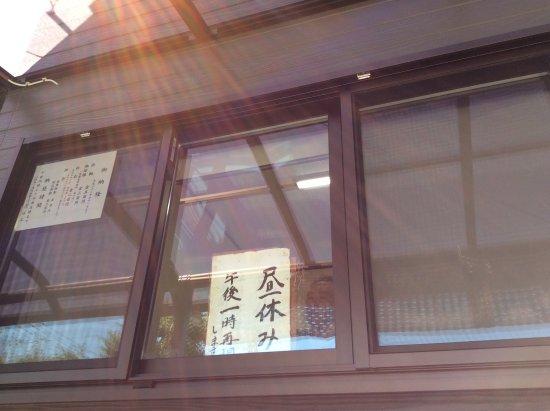 Saijo 사진