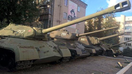 Gomel Regional Museum of Military Glory