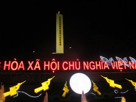 The Vung Tau War Heroes Shrine