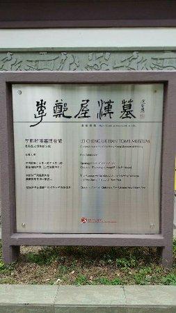 LiZheng House Tomb