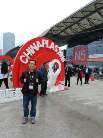 Shanghai New International Expo Centre (SNIEC): Chinaplas 2016