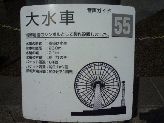 Yorii-machi Foto