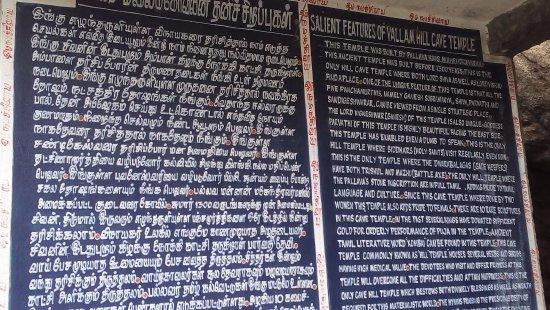 Chengalpattu, India: Sivan malai - 2