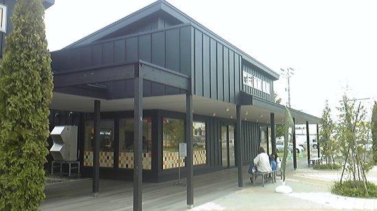 Otofuke-cho, Japón: 店舗の建物
