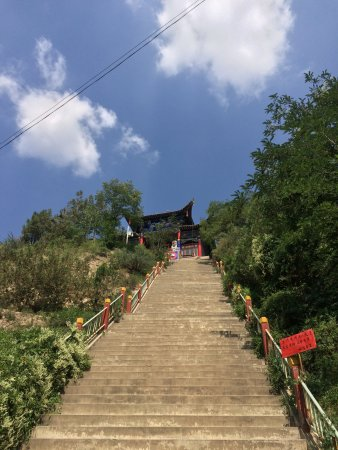 Lanzhou, Kina: Stairs to the temple