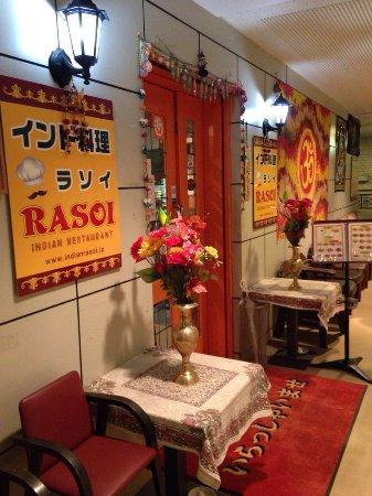 Indian Restaurant Rasoi Kure Honten