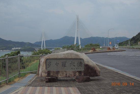 Hiroshima Prefecture, Jepang: 下り線大浜PAかたらの眺め