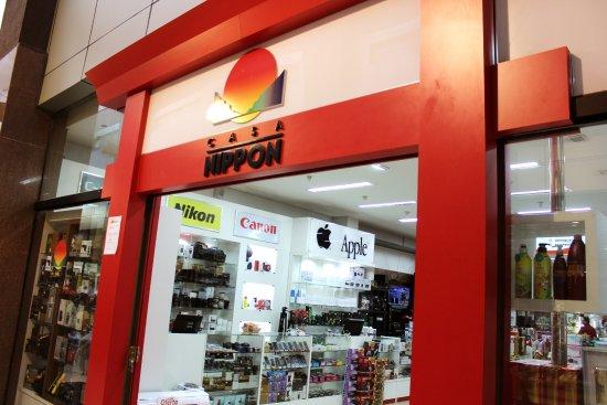 Ciudad Del Este, Paraguay: Entrada da loja do Shopping Del Este