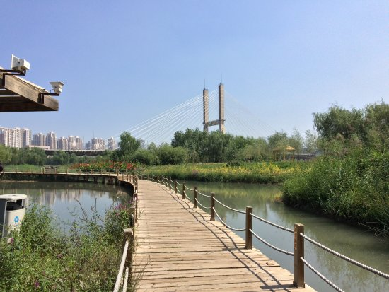 Lanzhou, Kina: Boardwalk