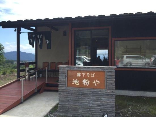 Miyota-machi, Japón: Jigonaya