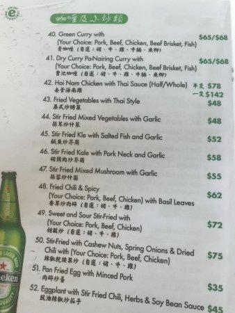 Tino Club Thai Restaurant : photo6.jpg