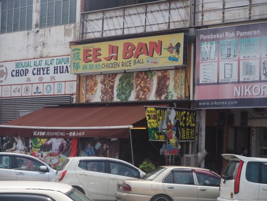 Eejiban En Rice Ball Halal Photo0 Jpg