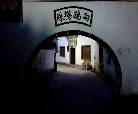 Huangshan, China: Daizhen Park
