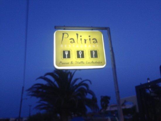 Kamisiana, Hellas: photo0.jpg