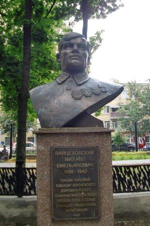 Памятник Вайцеховскому