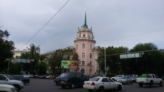 Office Building of Kazpotrebsoyuz