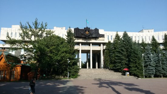 Army House of Kazakhstan Republic