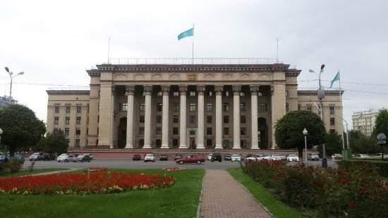 Government House of Kazakh Soviet Socialist Republic
