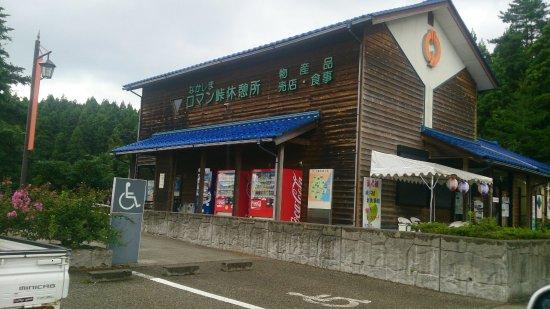 Michi-no-Eki Nakajima Roman Toge