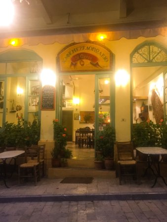 Archanes, Grécia: photo0.jpg