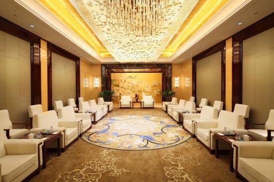Taizhou, จีน: VIP Meeting Room