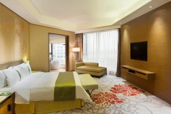 Nanyang, China: Deluxe Room