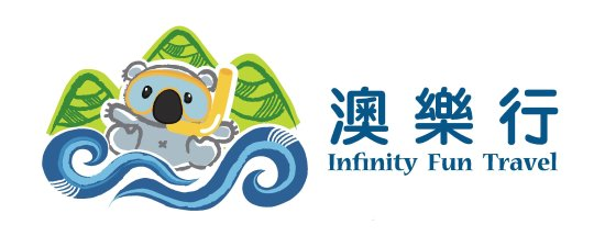 Infinity Fun Travel Pty Ltd