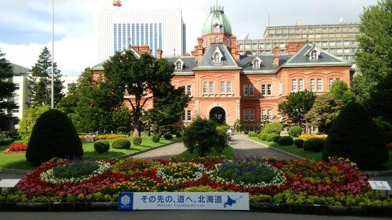 Former Hokkaido Government Office Building: 北海道庁旧本庁舎