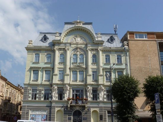 Museum of Bukovinian Jewish History