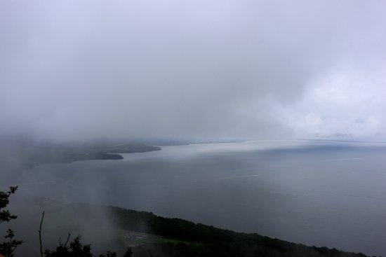佐呂間町, 北海道, サロマ湖展望台にて:北側に靄が流れていく
