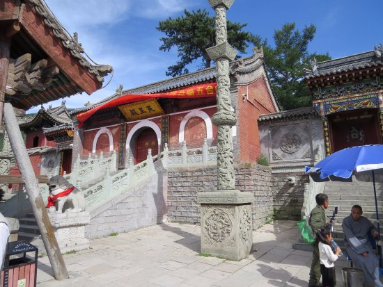 Wutai County, China: Outside the temple, To go in ticket cost Rmb 10
