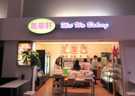 Mei Wa Bakery, Great Wall Shopping Mall, Kent, WA