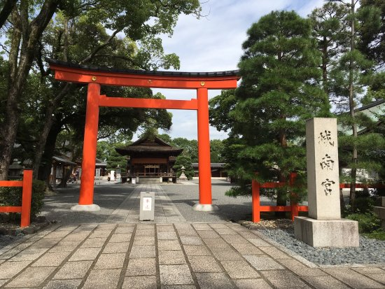Jonangu Shrine