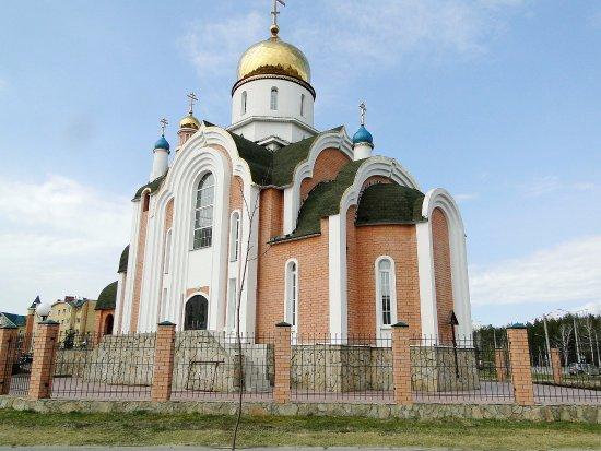 Church in the Name of St. Vladimir