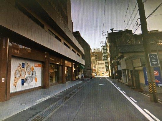 Honokuni Department Store