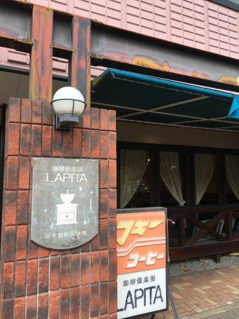 Chita, Japan: photo0.jpg