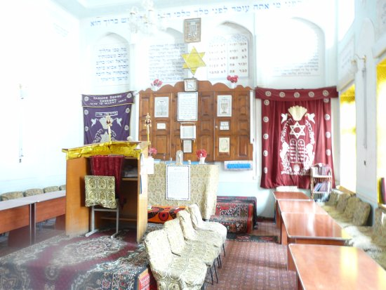 Bukhara Synagogue