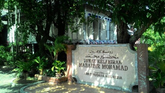 Rumah Kelahiran Mahathir Photo