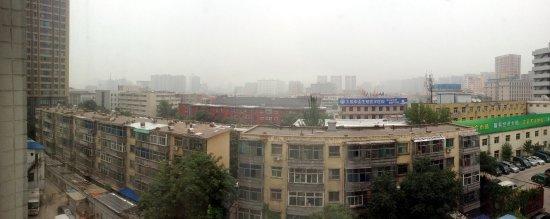 Jinhua, China: Uitzicht achterzijde