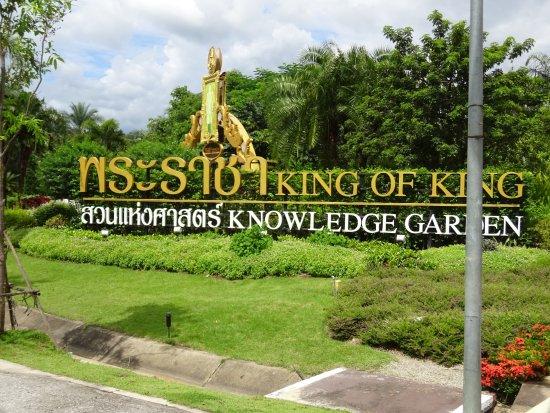 Bilde fra Royal Park Rajapruek