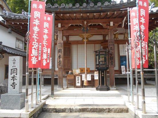 Okamotodera Temple