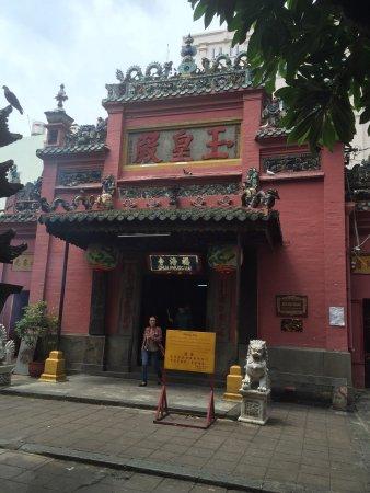 Emperor Jade Pagoda (Chua Ngoc Hoang or Phuoc Hai Tu): photo1.jpg
