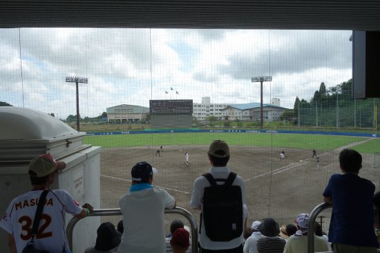 Rifu Central Park Baseball Stadium