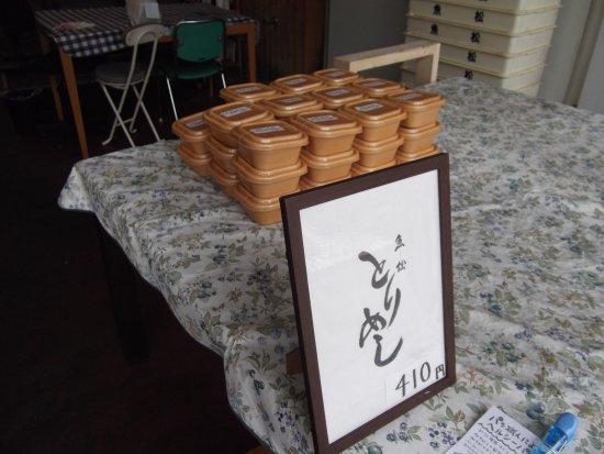 Takahama, ญี่ปุ่น: 早めに行かないと売り切れも